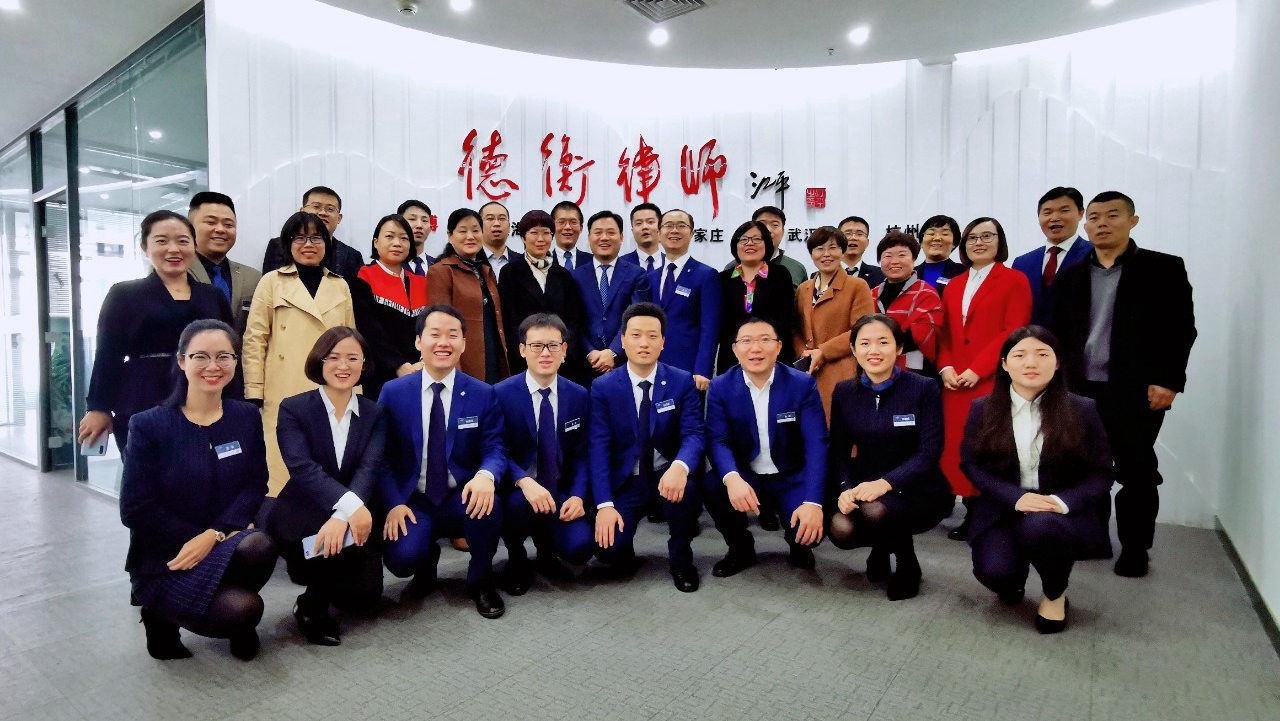融入山東德衡集團矩陣,研發濱州涉稅法律產品